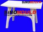 桌子模具1